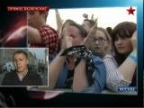 Linkin Park на Васильевском спуске, новости телеканала